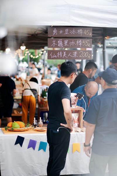 20200822-台東慢時節-勇健餐桌-D1-043.jpg
