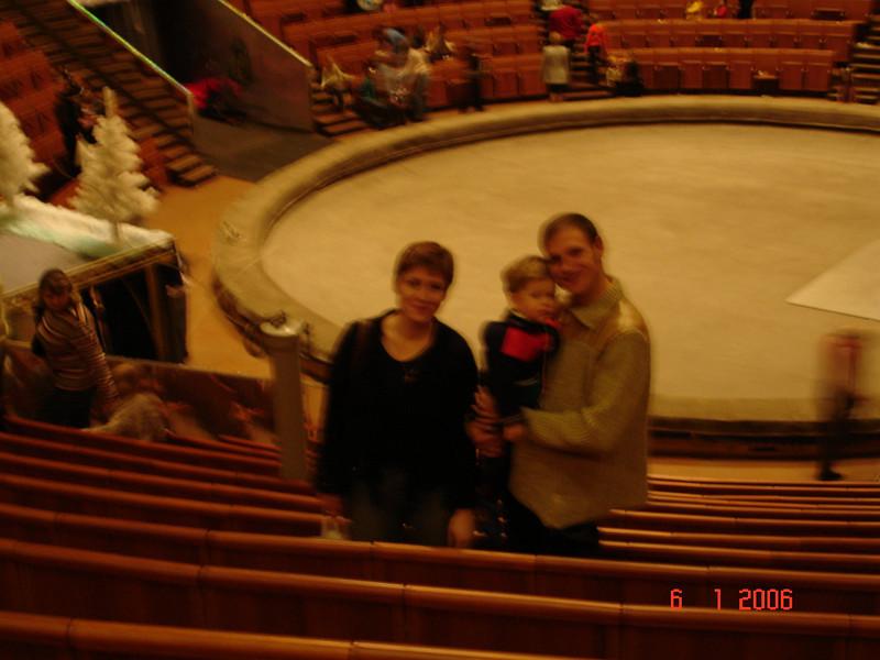 2006-01-06 Цирк с Капраловыми 39.JPG