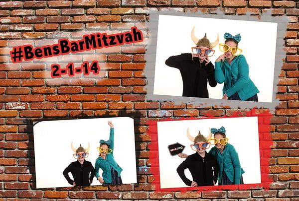 2-1 Ben's Bar Mitzvah