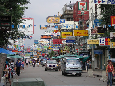 SE Asia - Adventures in Thailand, November 2005