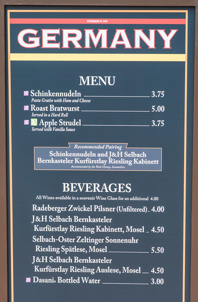 Germany Menu - Epcot Food & Wine Festival 2016