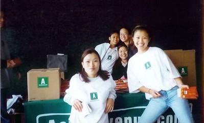 Asian Avenue Fundraising Event