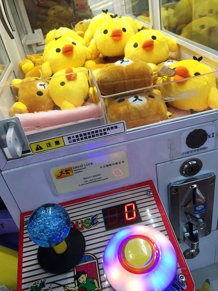 Cheap Chicks