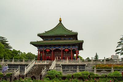 Xingqing Park, Xi'an
