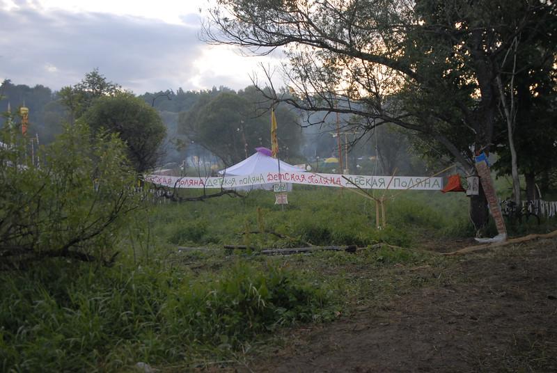 070611 6463 Russia - Moscow - Empty Hills Festival _E _P ~E ~L.JPG