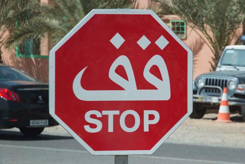 160925-065545-Morocco-0467.jpg