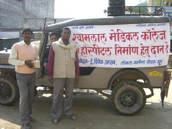 public-contribution-khagaria-institutes083.jpg