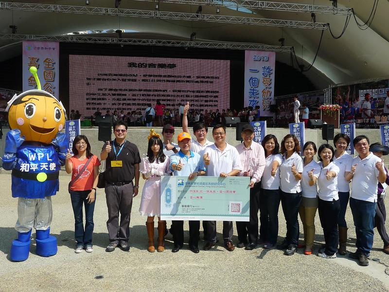 首頁_和平會創會主席吳錫銘博士代表接受GIS中心捐贈儀式.JPG