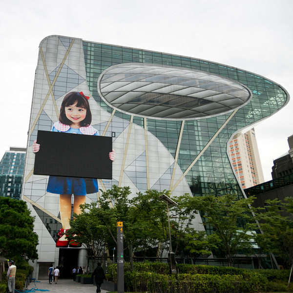 Fa�ade of Seoul City Hall, Seoul, South Korea
