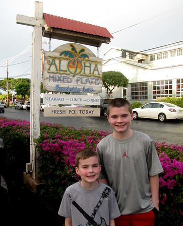 Dylan and Tyler on Maui 2014
