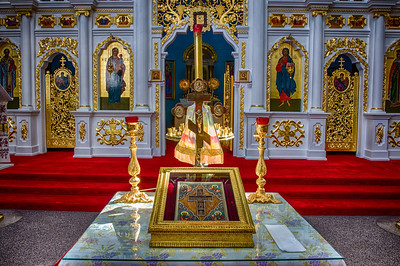 St. Katherine Ukrainian Orthodox Church