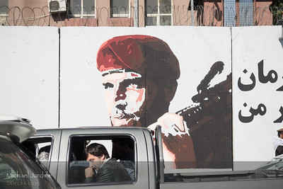 Kabul Street Art