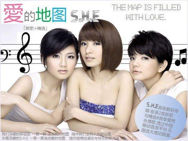 爱的地图(新歌+挚爱情歌精选) Version 2 WEB
