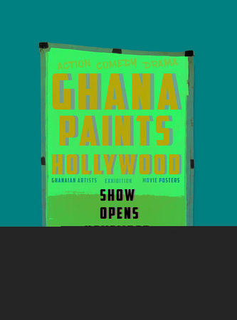 ghana-paints-hollywoo-image-v3
