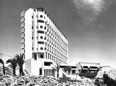 Convalescent Home, Kinarot, Tiberias - 1971