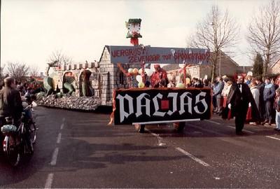 1985_38.jpg