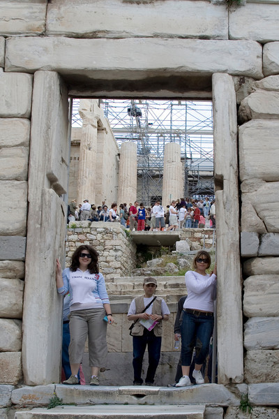 Archway on the Acropolis.jpg