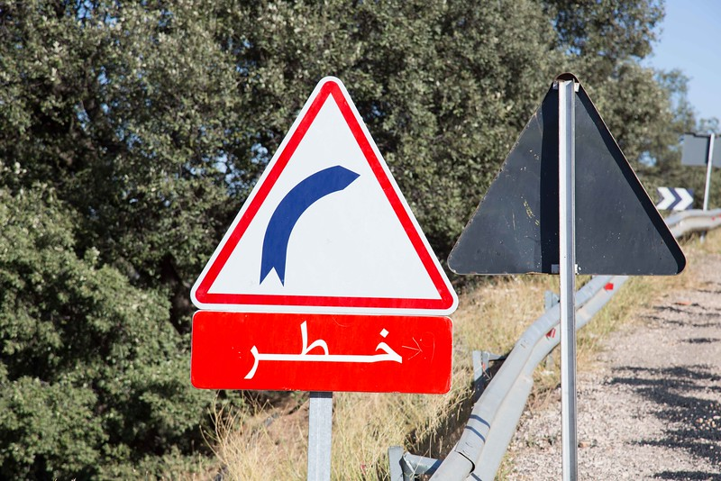 160924-041530-Morocco-9746-2.jpg