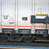 Amtrak Auto Train - 6