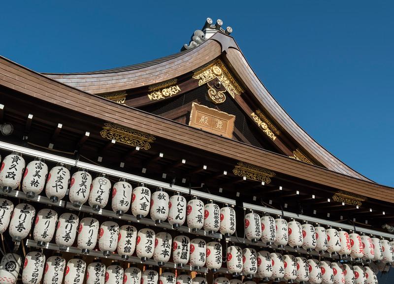 Shinto Yasaka Shrine (Gion-jinja), Kyoto, Japan