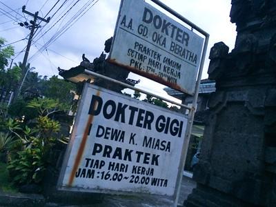 Bali - Jour 5