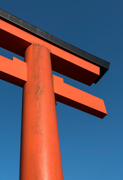 Torii gate of Yasaka Shrine (Gion-jinja), Kyoto, Japan