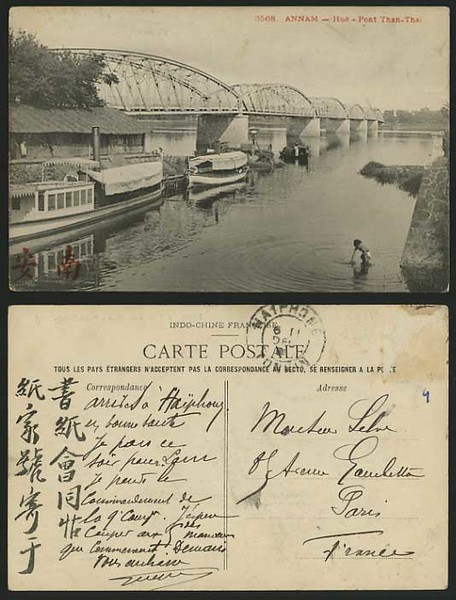 Annam - Hue - Bridge.jpg