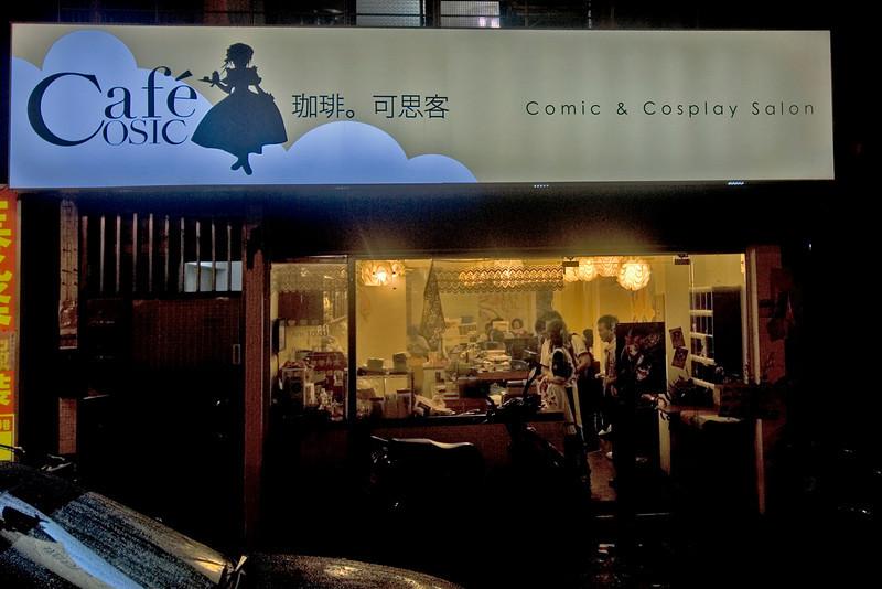 Comic and Cosplay salon in Taipei, Taiwan