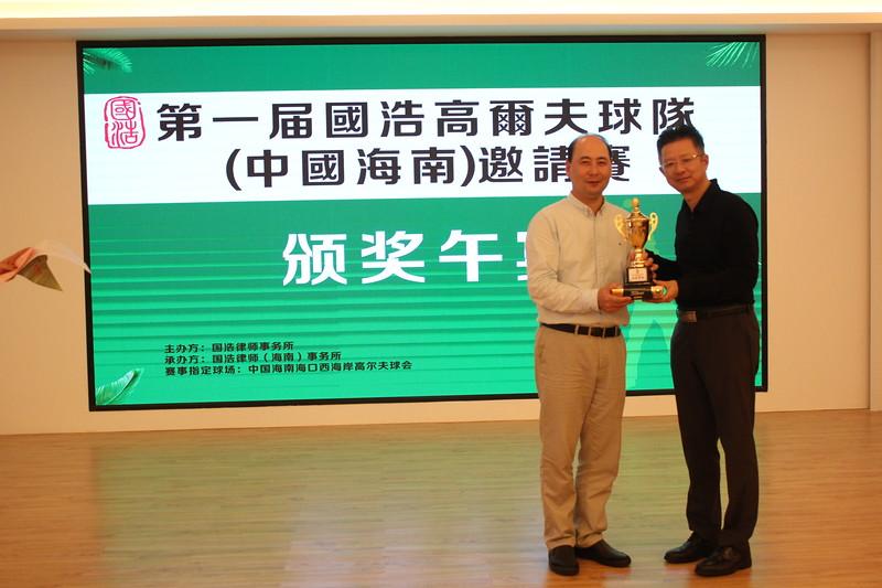 [20191223] 第一届国浩高尔夫球队(海南)邀请赛 (225).JPG