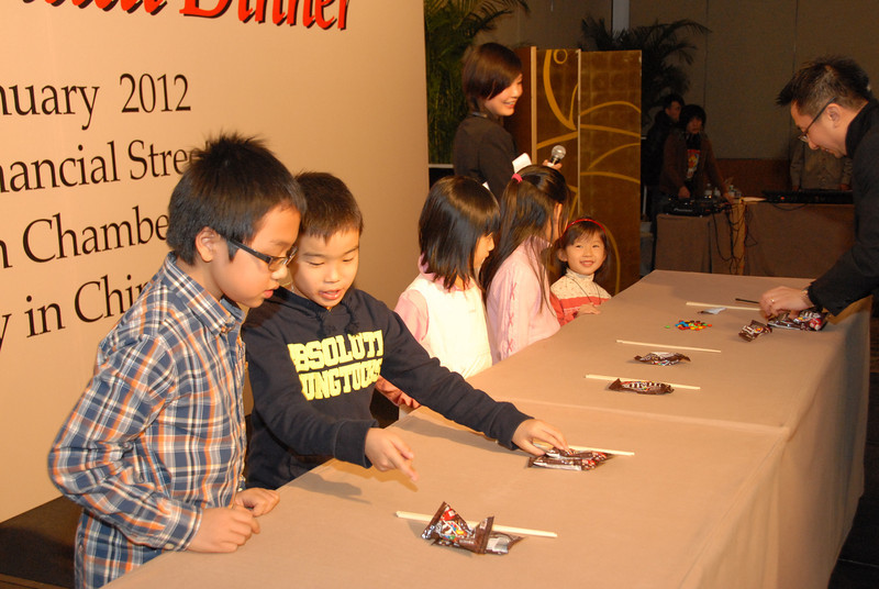 [20120107] MAYCHAM China 2012 Annual Dinner (35).JPG