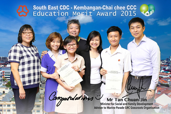 012616  South East CDC - Kembangan CCC Education Merit Award (1)