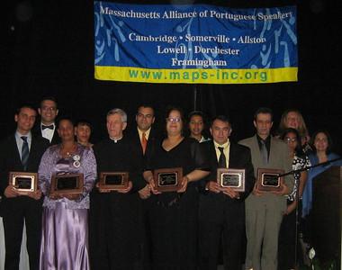 MAPS 2007 Annual Awards Gala