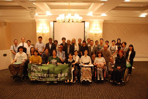 PADM Patient and stakeholder meeting in Tokyo, Japan-August  24th, 2019