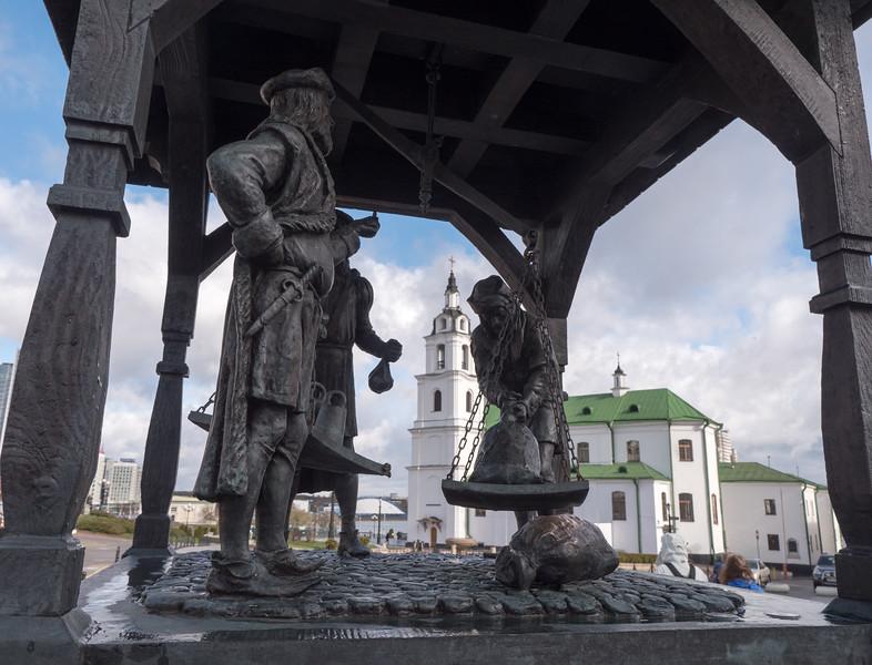 The Market exchange Minsk