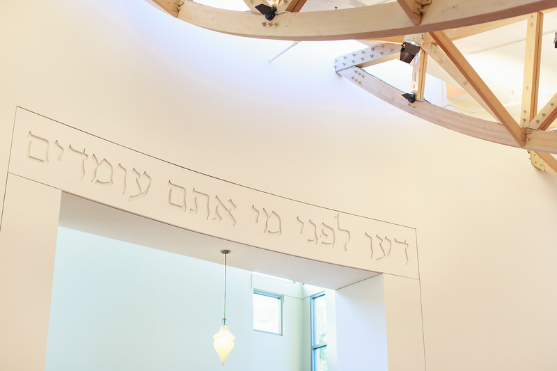 abe-bar-mitzvah-134.jpg
