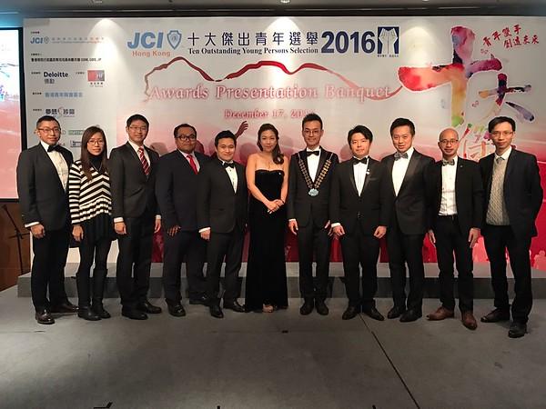 20161217 - 十大傑出青年選舉2016頒奬晚宴