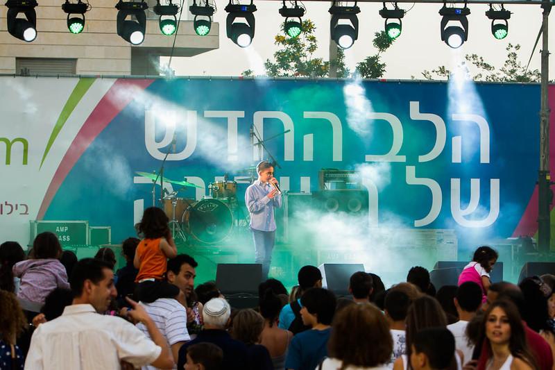 shalom center-1048.jpg