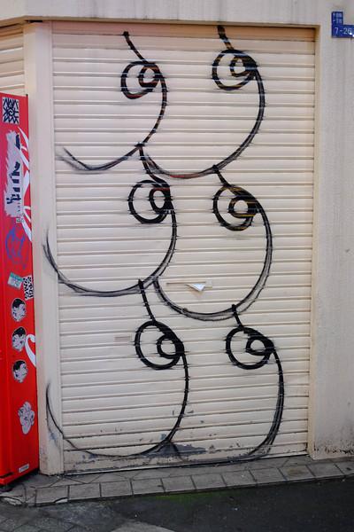 Japan_Osaka-0148.jpg