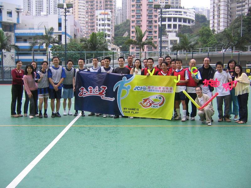 20060409_Football