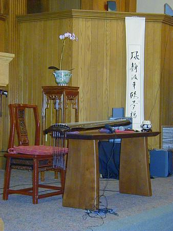 2003-01-18 Malden Public Library