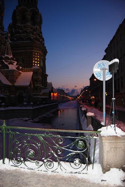 St. Petersburg 2 (59).JPG
