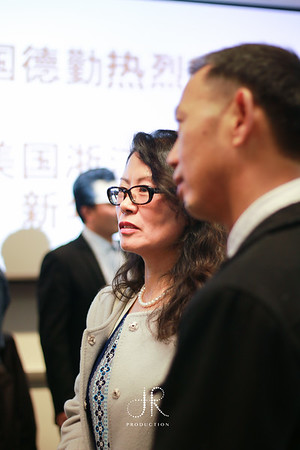 Event - Zhejiang Chamber of Commerce