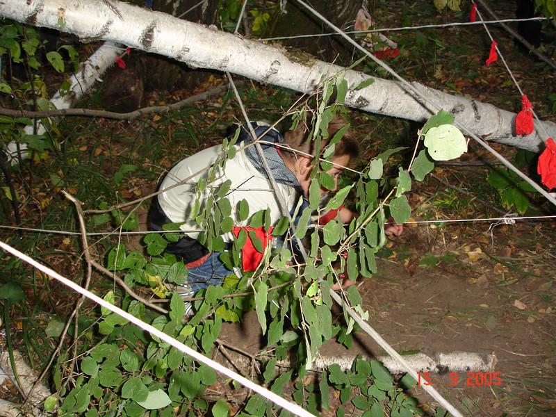 2005-09-15 Турпоход 4'А' 057.JPG
