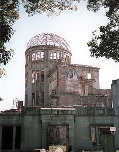 Peace Park 1997-08-16