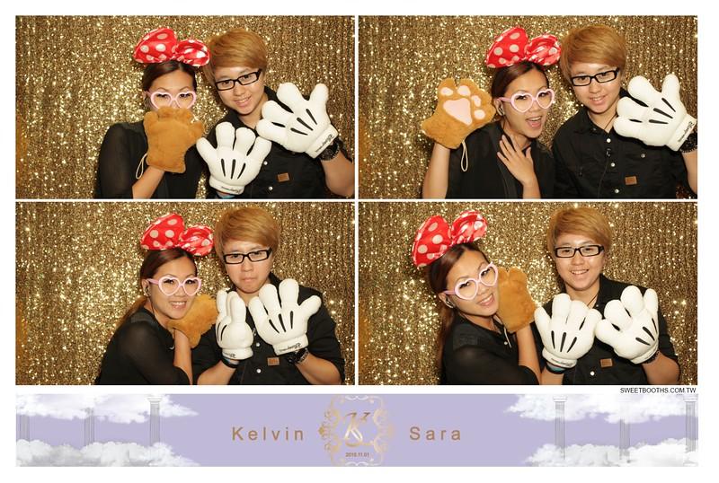 Kelvin.Sara_2015.11 (40).jpg