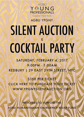 Silent Auction & Cocktail Party 2017
