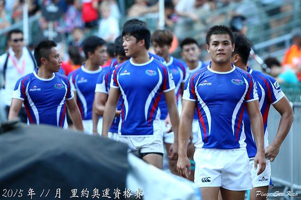 2016年里約奧運亞洲區資格賽(2016 Rio Olympic Rugby Sevens Asia Qualifier)