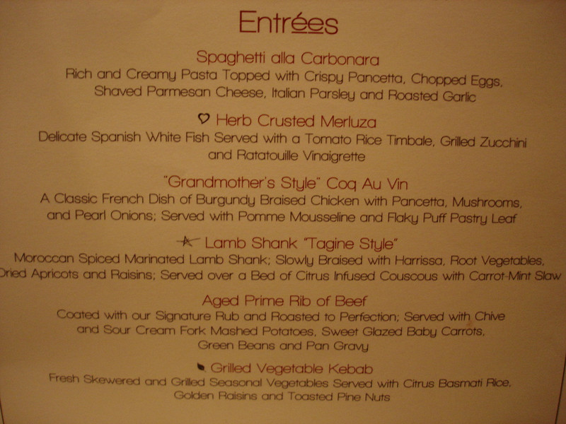 First night's dinner menu