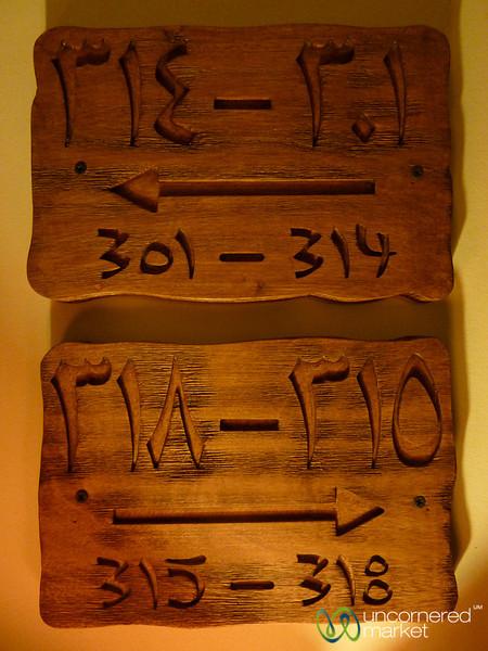 Arabic vs. Roman Numerals - Ma'in, Jordan
