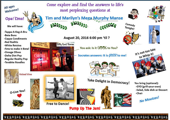 20160820 Murphy Summer Party Saturday August 20 2016
